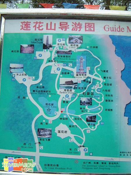 莲花山地图