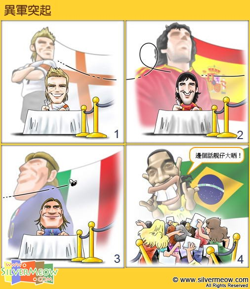 FIFA Worldcup Comic 2006-06-11