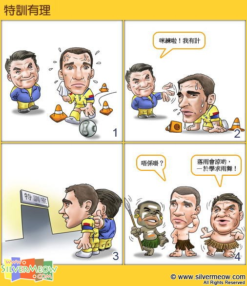 FIFA Worldcup Comic 2006-06-24