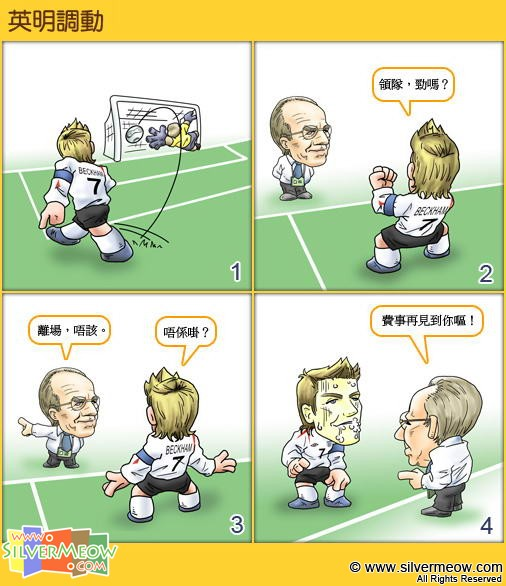 FIFA Worldcup Comic 2006-07-01