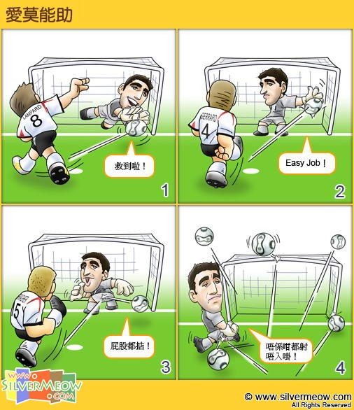 FIFA Worldcup Comic 2006-07-08