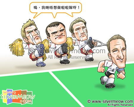 Football Comic Sep 06 - We Want To Play:David Beckham, Wayne Rooney, Michael Owen, John Terry