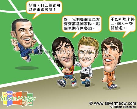 Football Comic Oct 06 - Happy and Unhappy:Del Piero, Raul Gonzalez, David Beckham, Van Nistelrooy