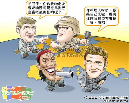 Football Comic Oct 06 - World War:Steven Gerrard, Wayne Rooney, Ronaldinho, David Beckham