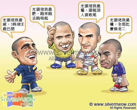 Football Comic Dec 06 - One Winner:Fabio Cannavaro, Ronaldo, Zinedine Zidane, Thierry Henry