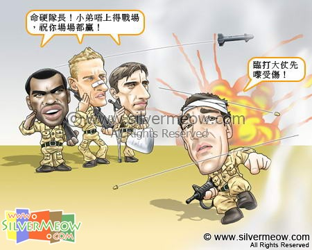 Football Comic Mar 07 - The Only One Soldier:Ashley Cole, Gary Neville, John Terry, Peter Crouch