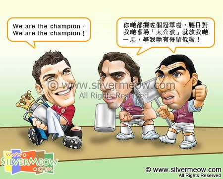 Football Comic May 07 - Let Us Stay In Premiership:Cristiano Ronaldo, Carlos Tevez, Yossi Benayoun