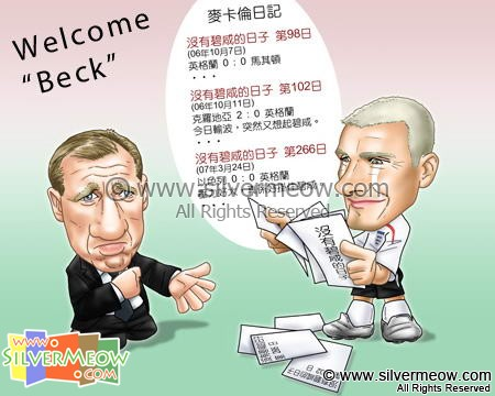 Football Comic Jun 07 - Welcome 'Beck':Steve McClaren, David Beckham