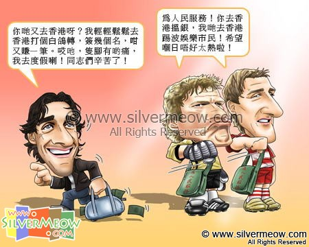 Football Comic Jun 07 - I earn money, you do the show:Luca Toni, Oliver Kahn, Miroslav Klose