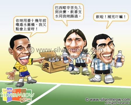 Football Comic Jul 07 - Poison Water:Robinho, Leo Messi, Carlos Tevez