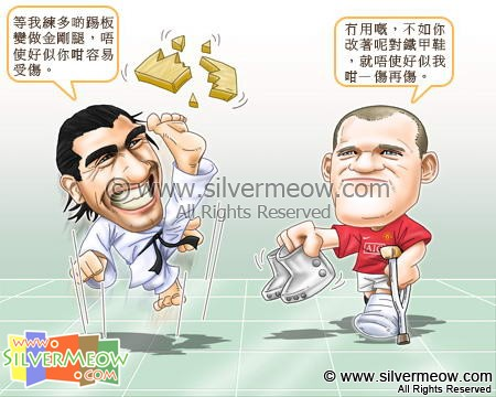 Football Comic Aug 07 - Special Training:Carlos Tevez, Wayne Rooney
