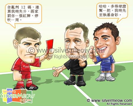 Football Comic Aug 07 - Referee Made Mistake:Steven Gerrard, Rob Styles, Frank Lampard