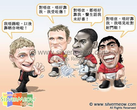 Football Comic Sep 07 - No Successor:Ole Gunnar Solskjaer, Wayne Rooney, Louis Saha, Carlos Tevez