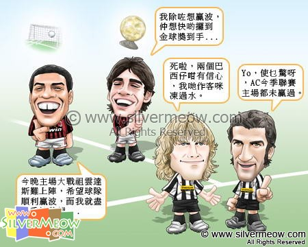 Football Comic Dec 07 - AC Milan haven't won at home:Ronaldo, Kaka, Pavel Nedved, Del Piero