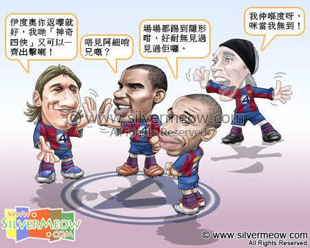 Football Comic Dec 07 - Fantastic Four In Barcelona:Leo Messi, Samuel Eto'o, Ronaldinho, Thierry Henry