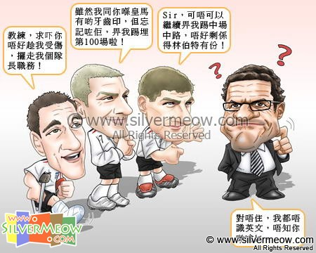 Football Comic Dec 07 - I can't speak English:John Terry, David Beckham, Steven Gerrard, Fabio Capello