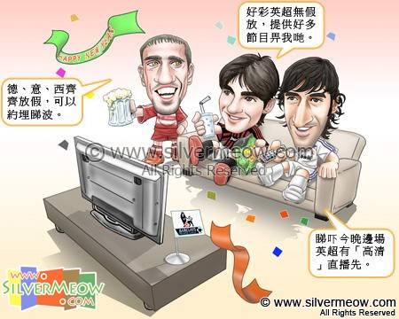 Football Comic Dec 07 - Watch Premiership in Holidays:Franck Ribery, Kaka, Raul Gonzalez