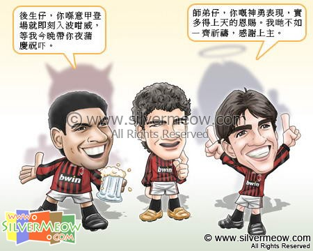 Football Comic Jan 08 - Devil or Angel:Ronaldo, Alexandre Pato, Kaka