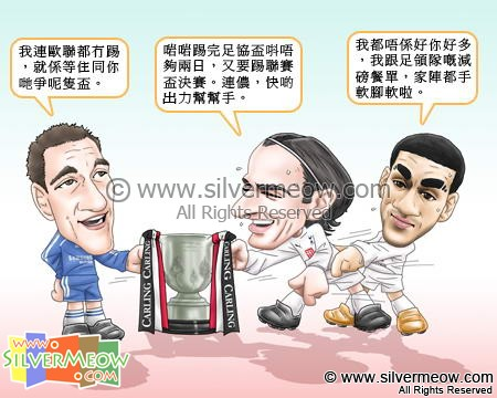 Football Comic Feb 08 - Carling Cup Final:John Terry, Dimitar Berbatov, Aaron Lennon