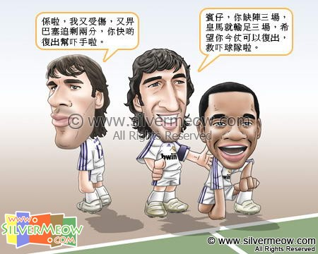 Football Comic Mar 08 - Robinho came back:Ruud van Nistelrooy, Raul Gonzalez, Robinho