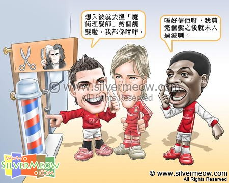 Football Comic Mar 08 - The Demon Barber of Fleet Street:Cristiano Ronaldo, Fernando Torres, Emmanuel Adebayor