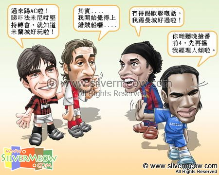 Football Comic May 08 - Champions League Hopes:Kaka, Mathieu Flamini, Ronaldinho, Didier Drogba
