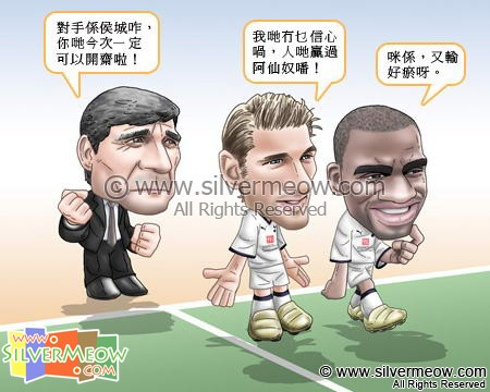Football Comic Oct 08 - Big trouble:Juande Ramos, David Bentley, Darren Bent