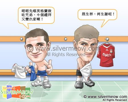 Football Comic Oct 08 - Chelsea vs Liverpool:Frank Lampard, Steven Gerrard