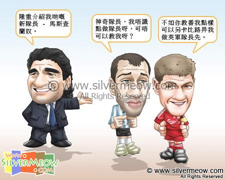 Football Comic Nov 08 - New Captain:Diego Maradona, Javier Mascherano, Steven Gerrard