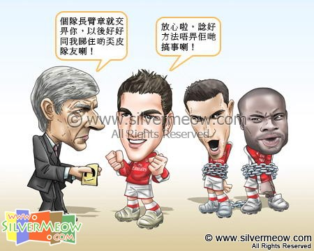 Football Comic Nov 08 - Arsenal's New Captain:Arsene Wenger, Francesc Fabregas, Robin van Persie, William Gallas