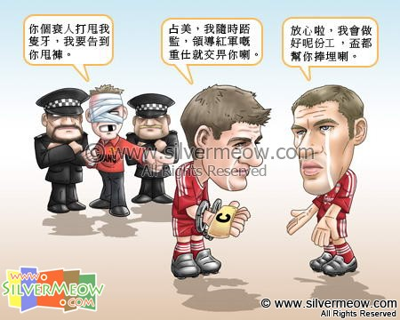 Football Comic Jan 09 - Next Captain:Steven Gerrard, Jamie Carragher