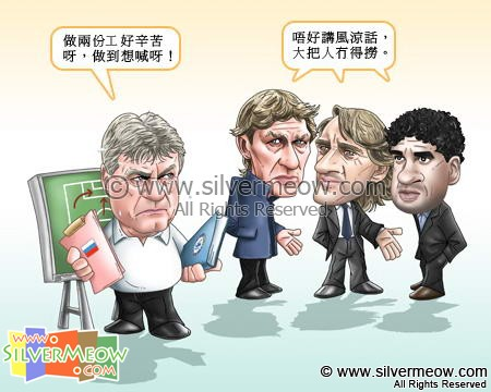 Football Comic Feb 09 - New Manager:Guus Hiddink, Tony Adams, Roberto Mancini, Frank Rijkaard