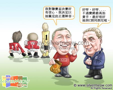 Football Comic Feb 09 - Carling Cup Final:Alex Ferguson, Harry Redknapp