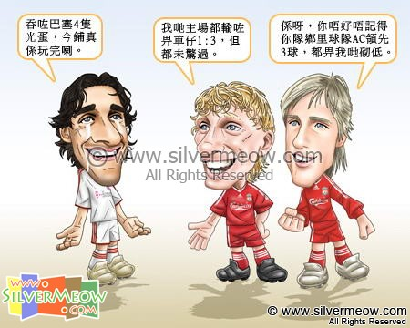 Football Comic Apr 09 - Game Over ?:Luca Toni, Dirk Kuyt, Fernando Torres