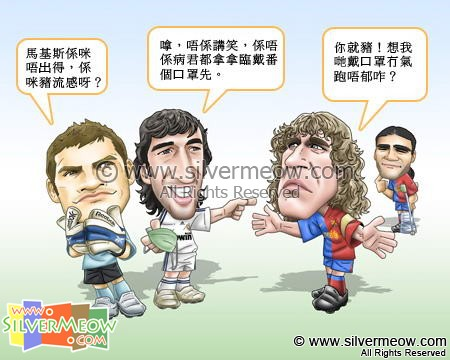 Football Comic May 09 - Real Madrid vs Barcelona:Iker Casillas, Raul Gonzalez, Carles Puyol, Rafael Marquez