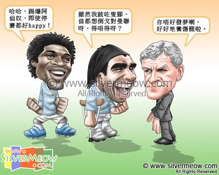 Football Comic Sep 09 - Revenge:Emmanuel Adebayor, Carlos Tevez, Mark Hughes