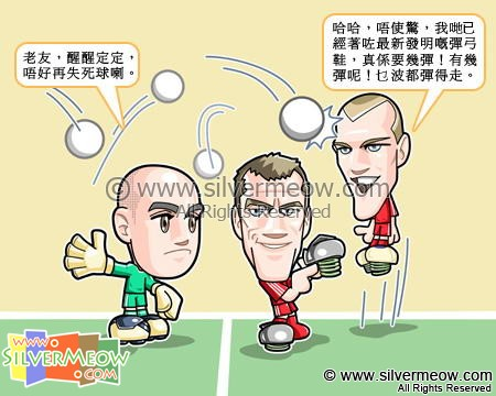 Football Comic Oct 09 - Poor Defence:Pepe Reina, Jamie Carragher, Martin Skrtel
