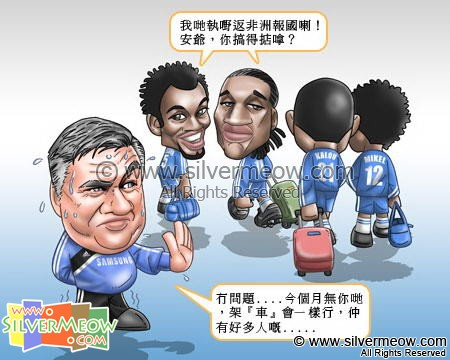 Football Comic Jan 10 - Chelsea And African Cup:Carlo Ancelotti, Michael Essien, Didier Drogba