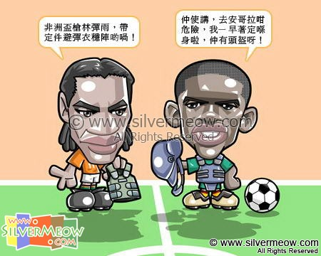 Football Comic Jan 10 - African Cup With Danger:Didier Drogba, Samuel Eto'o