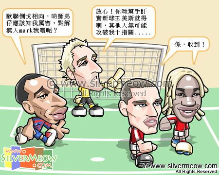Football Comic Mar 10 - Arsenal vs Barcelona:Thierry Henry, Manuel Almunia, Thomas Vermaelen, Bacary Sagna