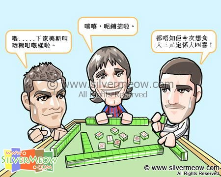Football Comic Apr 10 - Real Madrid vs Barcelona:Cristiano Ronaldo, Lionel Messi, Gonzalo Higuain