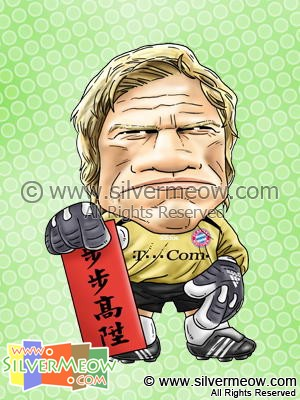 Soccer Player Caricature - Oliver Kahn (Bayern Munich)